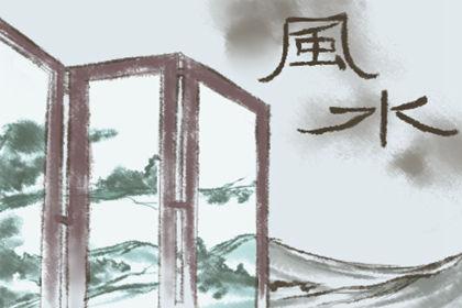 住宅不能靠近庙宇坟场的原因 风水禁忌