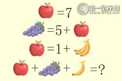 智力题图片及答案30题