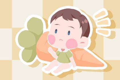 给鼠年男宝宝取小名 属鼠男宝乳名