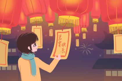 马来西亚华人是怎么庆祝元宵节的