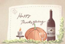 感恩节的传统活动有哪些 温暖祝福语