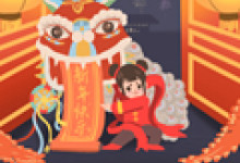 福州春节的风俗有哪些