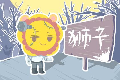 上海快三首页 2
