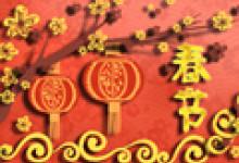 广西春节民俗活动有什么讲究
