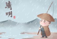 韩国清明节怎么过 他们的特点和风俗