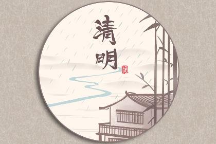 嘉绒藏族清明节的习俗是什么
