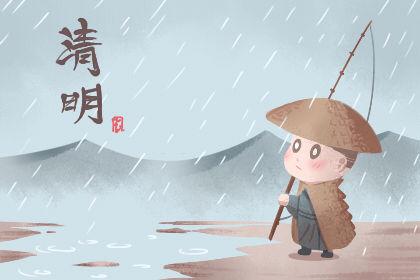 台湾清明节的风俗习惯