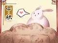 深圳中秋节的风俗习惯