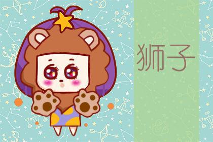 美狮彩票app下载 1