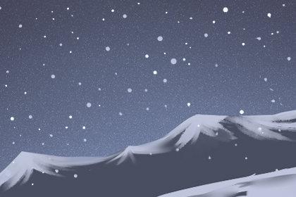 梦见大雪天到处白茫茫是什么意思