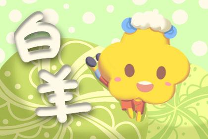 广东快乐十分开奖 2