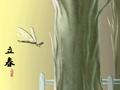 立春节气有哪些特征 禁忌是什么