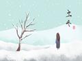立冬祝福語 簡短獨特 節氣祝福詩句短信