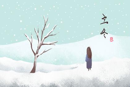 立冬祝福语 简短独特 节气祝福诗句短信