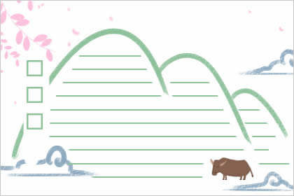冬至手抄报简单又漂亮 简洁的模板