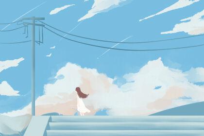 双春兼闰月多少年一次 是哪一年 结婚好吗