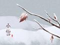 小雪节气关心短信 让身边的人受到冬天的温暖