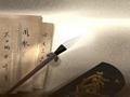 佛祖灵签第二十八签详解 吴春女为王后