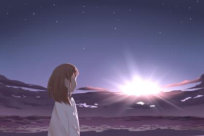 为什么白天看不到星星 看不见星星的原因