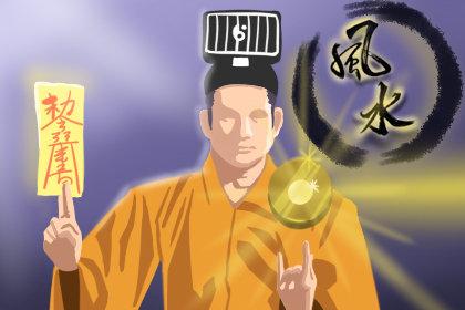 玉帝灵签第十二签详解 太公遇文王