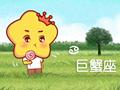 平安彩票app2020年运势