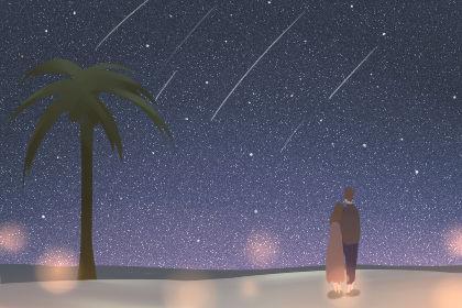 12月天象解析 12月3日木星進入摩羯座