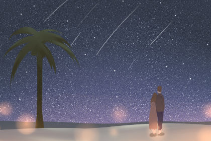 流年木星進入摩羯座 什么時候進摩羯