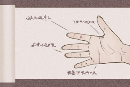女人手指均匀好不好 怎么说