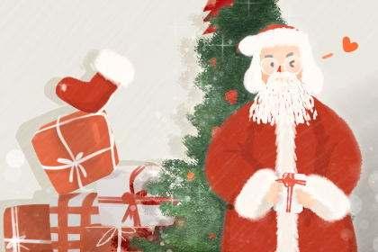 圣誕節節日祝福 讓你感受圣誕的溫暖