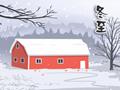 冬至祝福短信最温馨的话 让你整个冬天不再寒冷