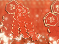 2020年元旦节日祝福语简短 新年美好祝福