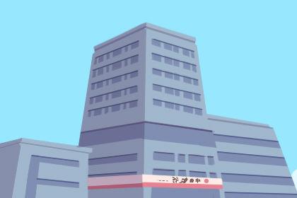 梦见一座新建筑意味着什么