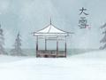 2019大雪节气的图片 手抄报版式