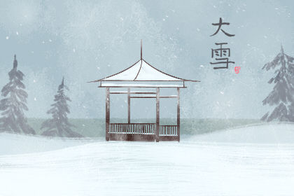 大雪节气温馨提示语 有关大雪节气唯美句子
