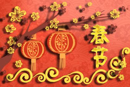 2020年春节拜年祝福 暖心问候语