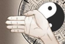 手指几个斗代表什么命 有啥说法