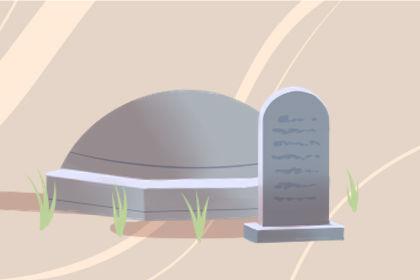 梦见坟墓上长出了树 财运是否顺畅