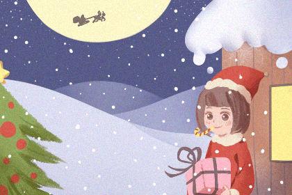 2019圣诞节快乐祝福语 圣诞老人祝福语