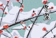 冬至简短关心的祝福 祝福语大全微信