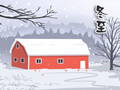冬至手抄報一等獎 簡筆畫模板