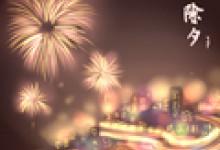 除夕夜祝福语同学 新年祝福短信2020