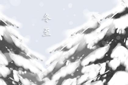 福建冬至吃什么食物 传统习俗是什么