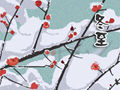 浙江冬至有什么風俗 習俗習慣是什么