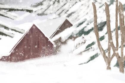 小寒節氣溫馨祝福短信 讓你的冬天不再寒冷