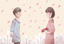 良辰吉日 2020年10月结婚吉日查询