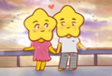 良辰吉日 2020年3月结婚吉日查询