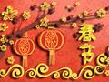 2020春节对联欣赏 七字作品