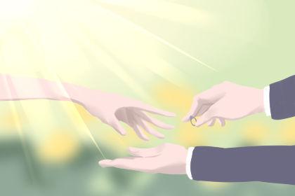 2020年春节结婚黄道吉日 适合结婚吗