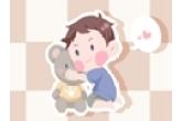 阳光开朗 鼠宝宝男孩霸气有涵养的名字
