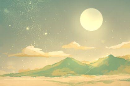 2020年天象奇观一月 水星刑天王星